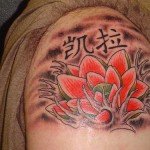 Flower Tattoo on Knee