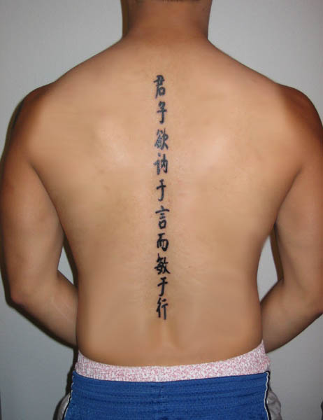 tattoo inscriptions